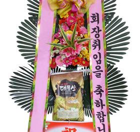 축하쌀화환10kg