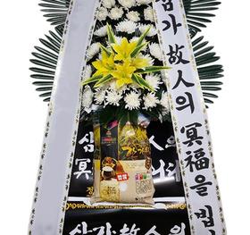 근조쌀화환10kg